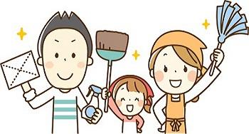 年末大掃除 ご新規様キャンペーン!